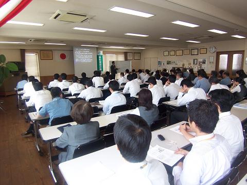 秋野先生勉強会