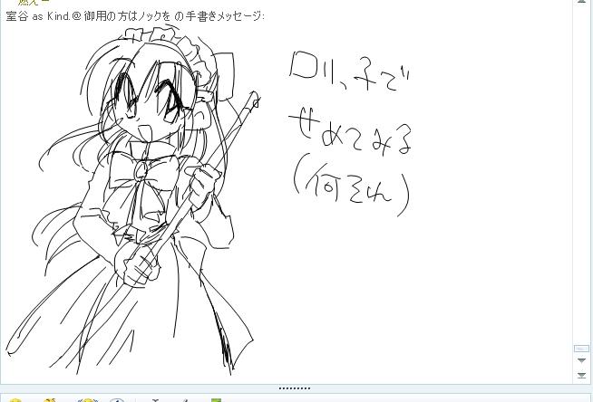ロリっ子(ぇ