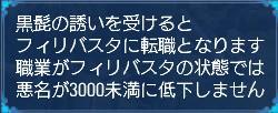 (みく郎)102408 211952.bmp