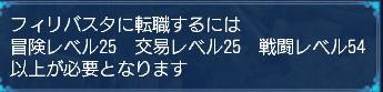 (みく郎)102408 211957.bmp