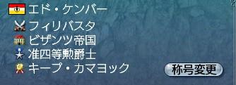 (みく郎)102408 212041.bmp