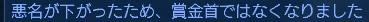 (みく郎)082109 190906.bmp