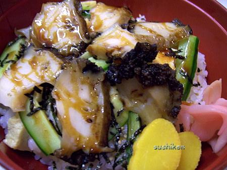 アワビ煮丼1
