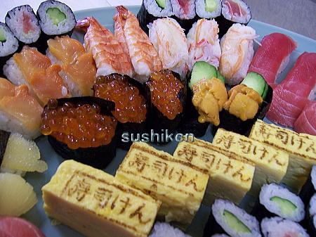 寿司530.2