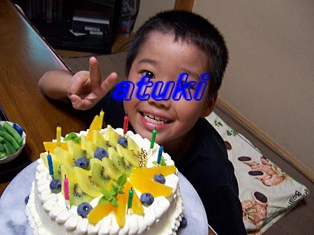 atuke-ki5.jpg