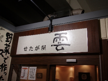 200511120030s.jpg
