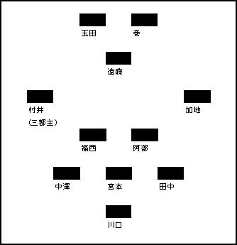2006000092.jpg