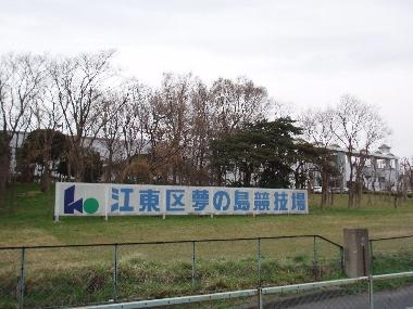 200603120004s.jpg