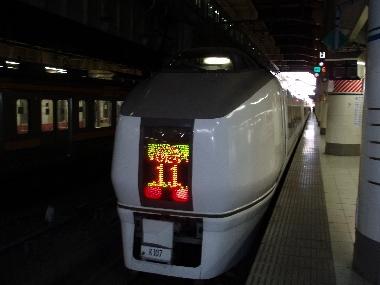 200603250002s.jpg