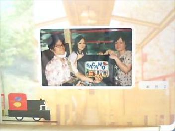 トロッコ列車記念撮影
