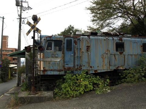 EF5836-2009-2