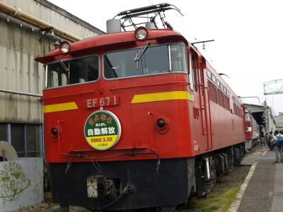 広島車両所フェスティバル04