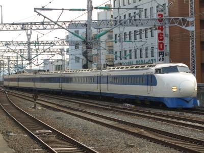 新幹線0系さよなら保存川崎重工5