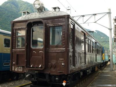 クモハ12形-1