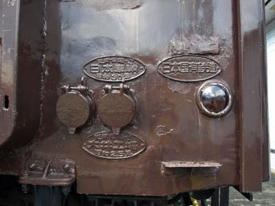 クモハ12形-3