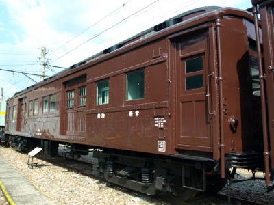スニ30-95