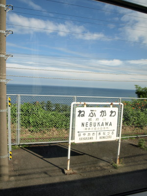 東海道本線4