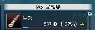 20061113215330.jpg