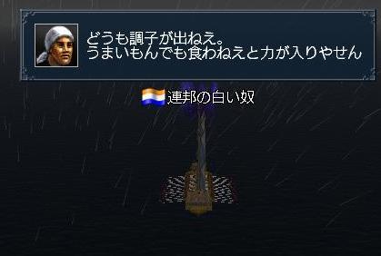 20061123054532.jpg