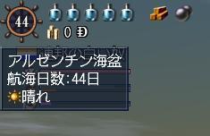 20061124214056.jpg