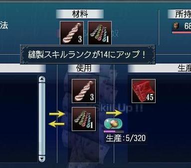 20061125215753.jpg