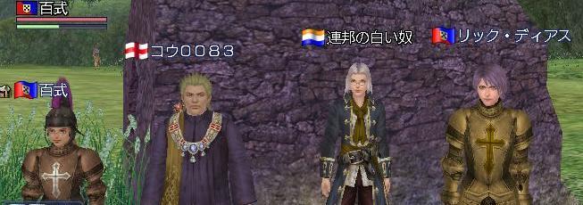 20061206231530.jpg