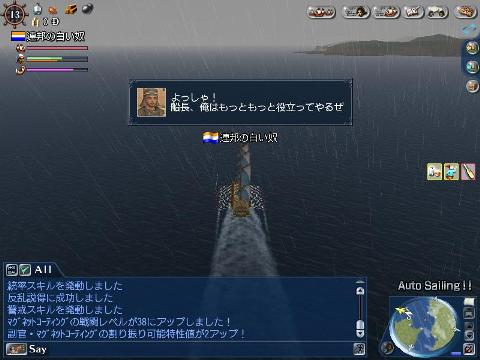 20061218212538.jpg