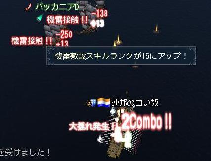 20061219215443.jpg