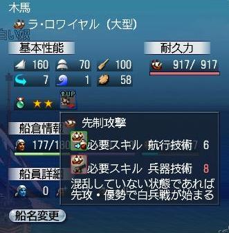 20070111212543.jpg