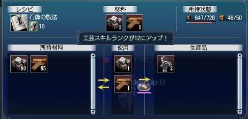 20070115213017.jpg