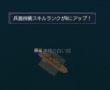 20070210213248.jpg
