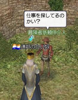 20070321230019.jpg