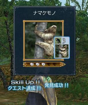 20070322221300.jpg