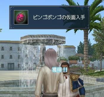 20070325213602.jpg