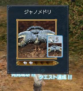 20070325215103.jpg