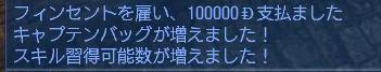 20070328234646.jpg