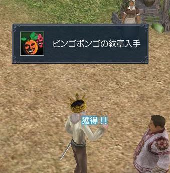 20070411210939.jpg