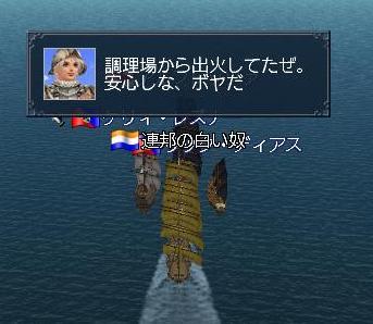 20070422214747.jpg