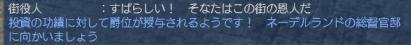 20070515215947.jpg