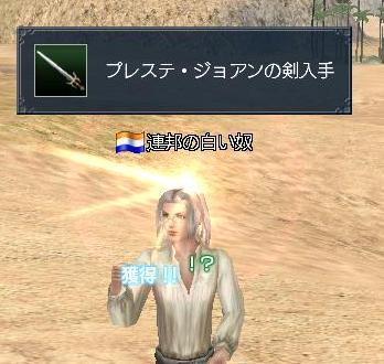 20070707010927.jpg
