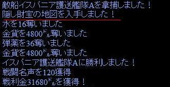 20070825204627.jpg