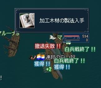 20070825205203.jpg