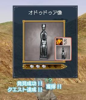 20070918224011.jpg