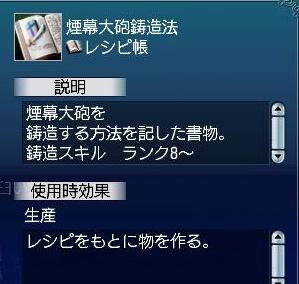 20071011051200.jpg