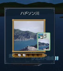 20071101221139.jpg