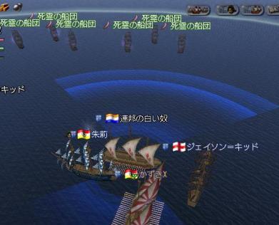122307 161530死霊の船団