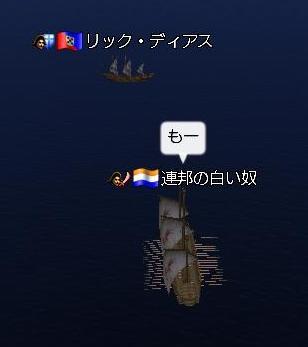122307 222908闘牛1