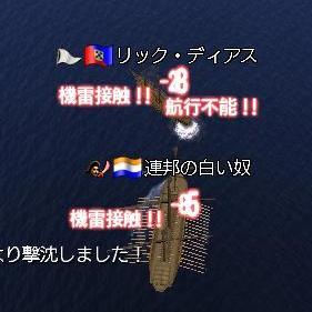 122307 223049闘牛2