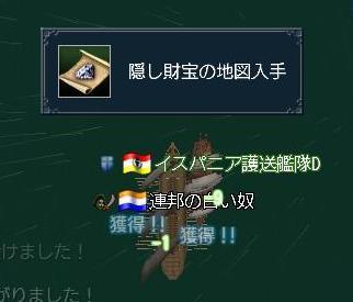 122607 060746地図6