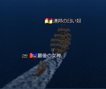 123107 153543造船屋